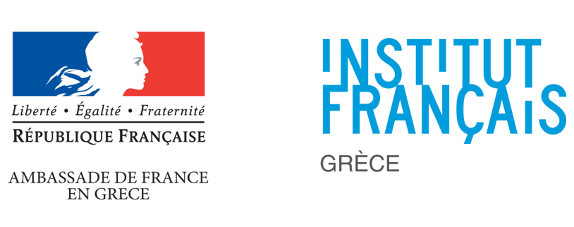 Logo of French Institute of Greece - French Embassy in Greece